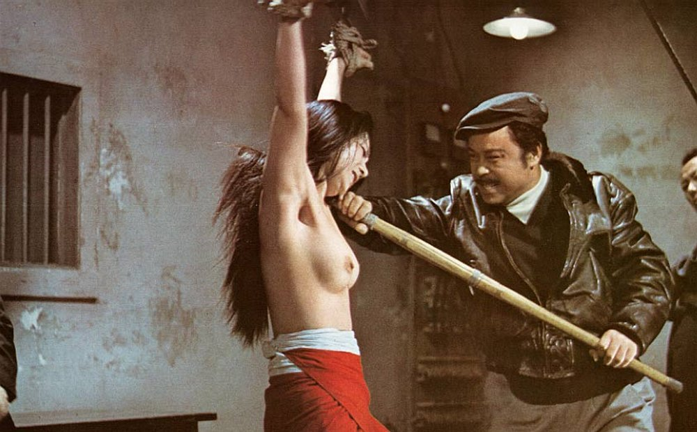 asian interrogation