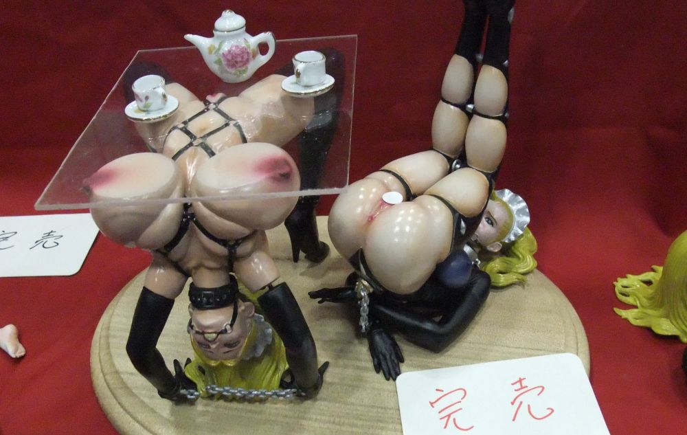 bondage figurines