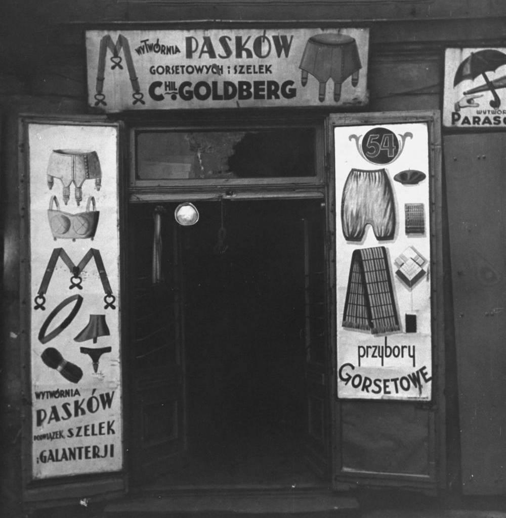 girdle shop