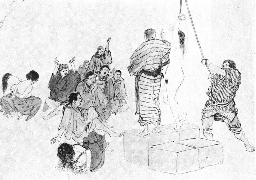 vintage japanese slave auction art